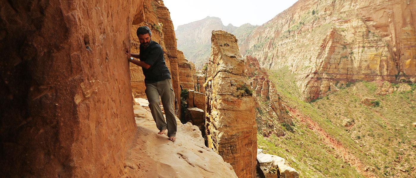 Reza Pakravan British Explorer