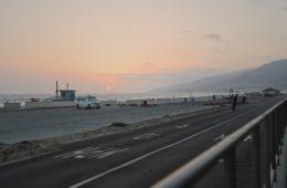 Pacific Coast Highway Malibu