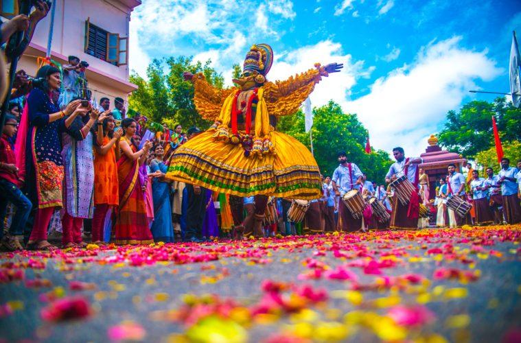 Culture | Cultural Celebration